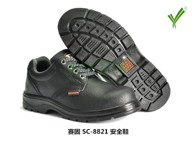 赛固 SC-8821 安全鞋