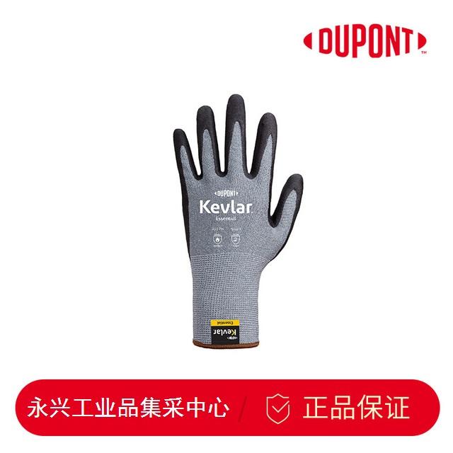 杜邦430FN丁腈发泡 耐切割耐磨 建造业造船业用 防割手套