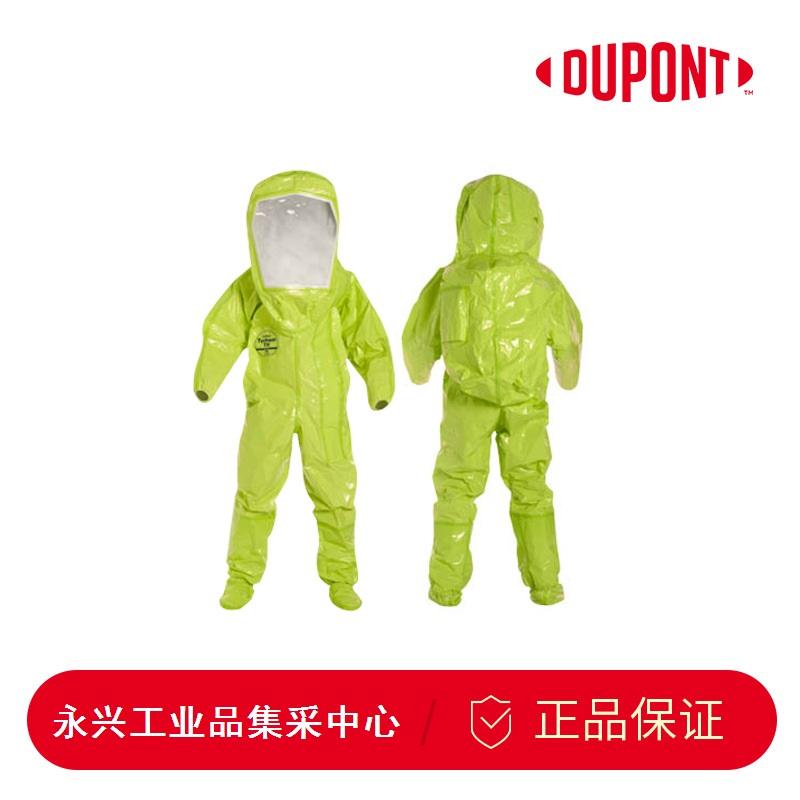 正品杜邦TK527T 全封闭B级防护服 化学品处理防护服 气密性防护服